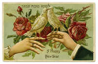 A Happy New Year / לשנה טובה תכתב