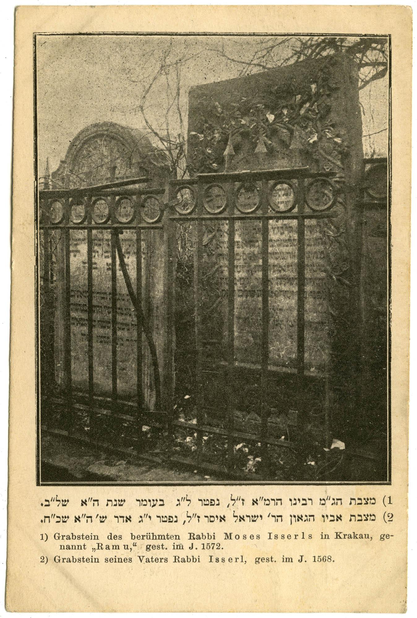 Grabstein des berühmten Rabbi Moses Isserls in Krakau, genannt