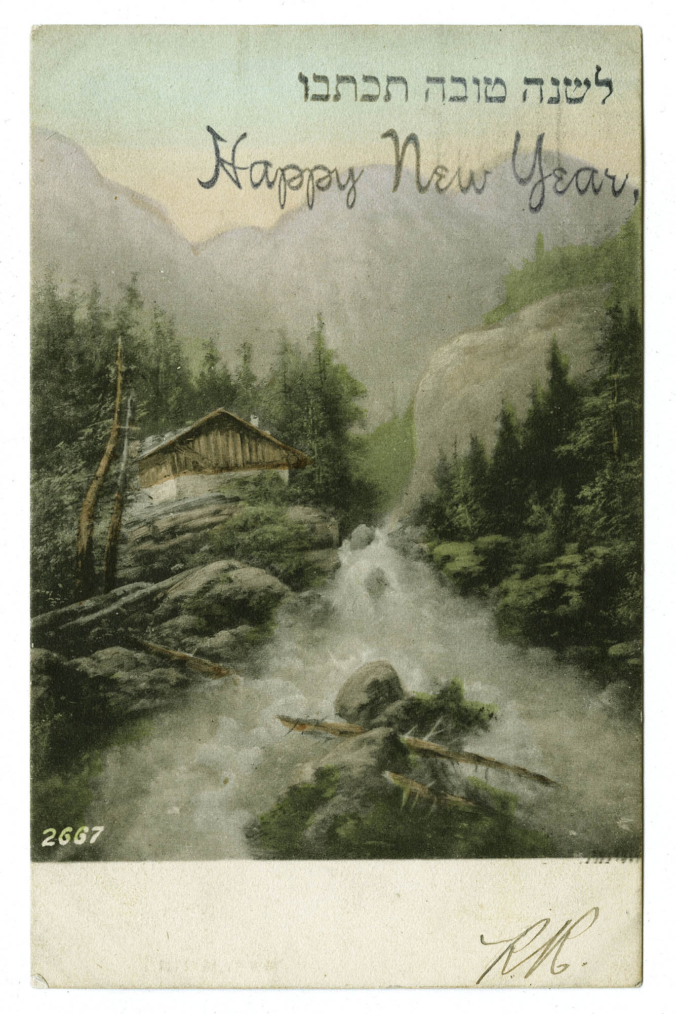 Happy New Year / לשנה טובה תכתבו