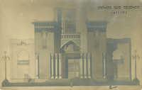 (בית הכנסת הכללי בתל-אביב (המבוא