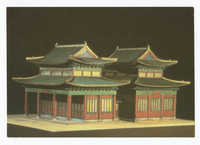 Synagogue in Kai-Feng-Fu, China. Model based on an 18th century drawing. / בית הכנסת בקאי-פנג-פו שבסין. שיחזור לפי תרשים מן המאה ה-18