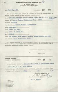 Municipal Auditorium - Exhibition Hall Application, No. 185