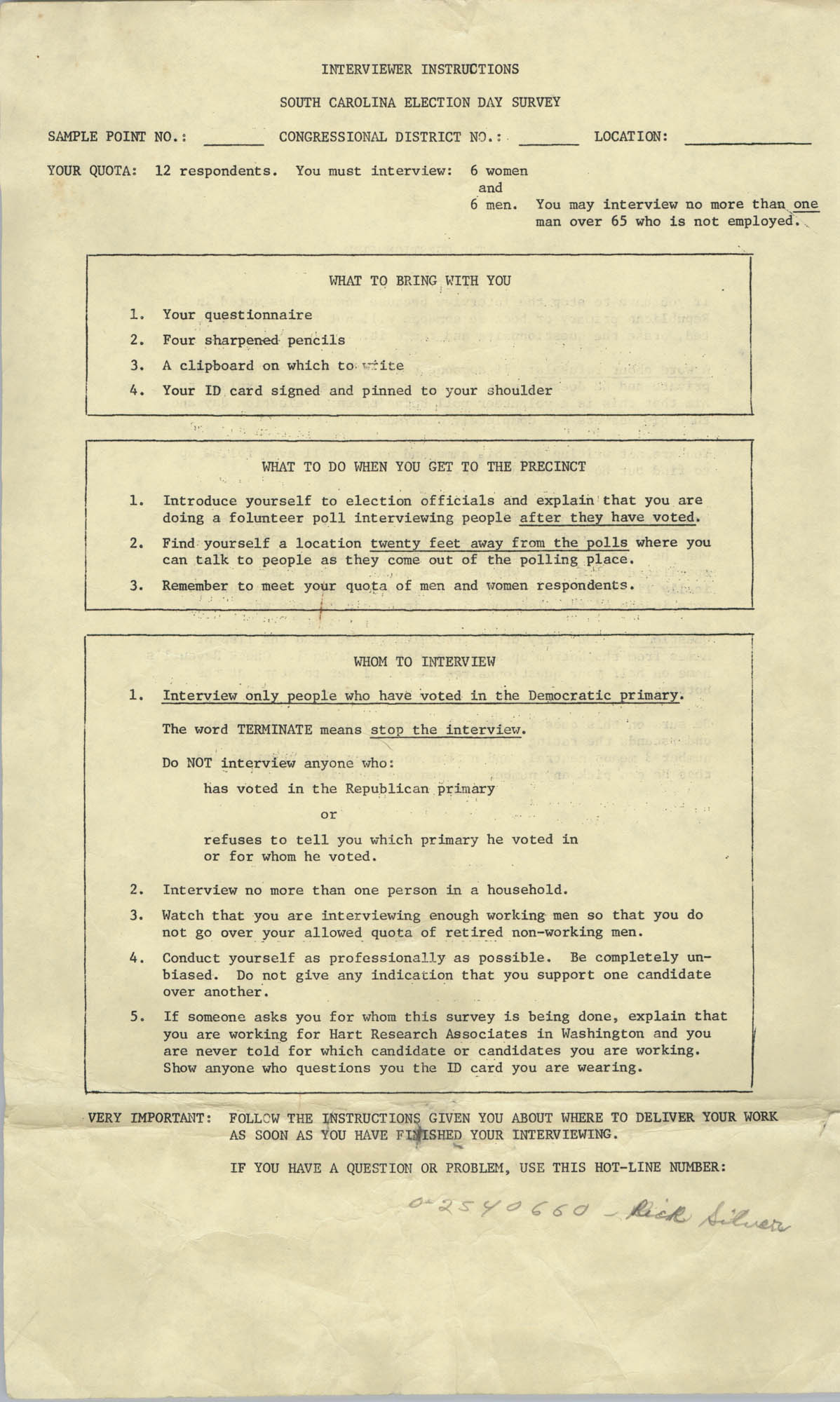 Ravenel Memorandum, August 16, 1978