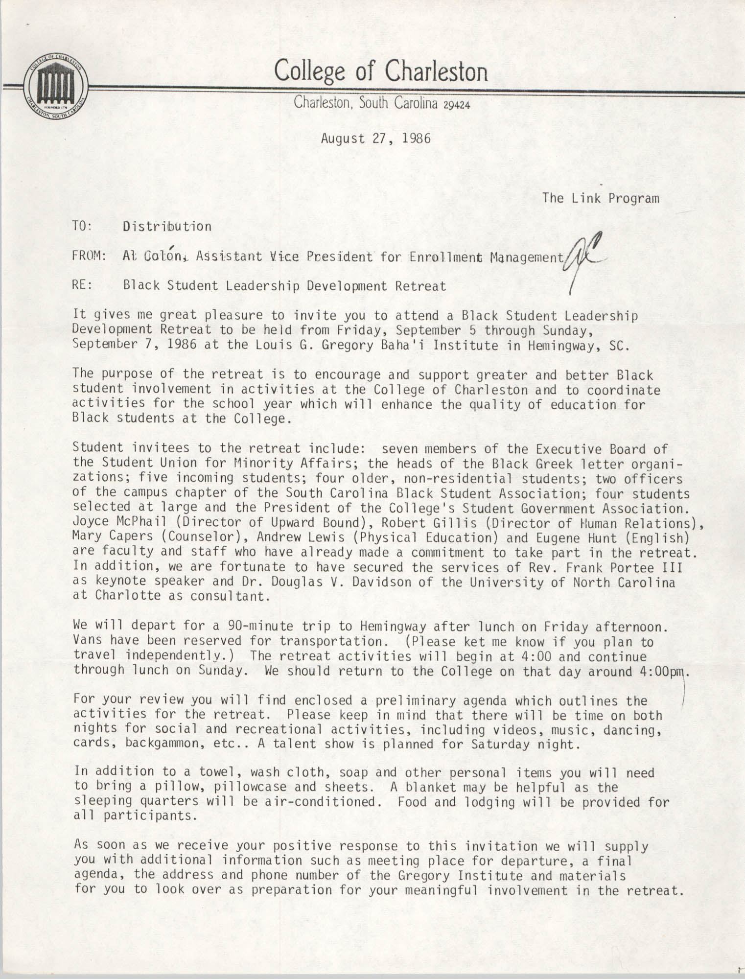College of Charleston Memorandum, August 27, 1986