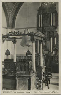 Jerusalem, the Synagogue Hurva / ירושלים, חורבת ר' יהודה החסיד