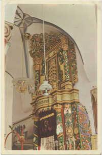צפת - ארון הקודש בבית כנסת האר''י / Safed - The tabernacle in the