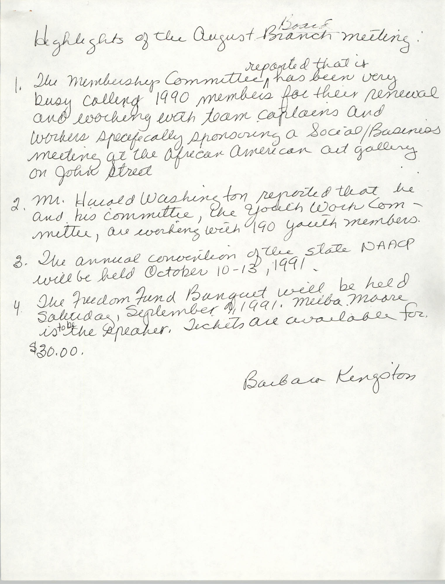 Highlights of the Charleston Branch of the NAACP Membership Committee Meeting, August 1991