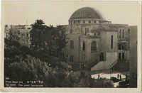 תל אביב, בית הכנסת הגדול / Tel Aviv, The Great Synagogue