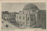 The Main Synagogue, Tel Aviv / בית הכנסת הגדול, תל אביב