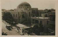 Tel Aviv, Great Synagogue / תל אביב, בית הכנסת הגדול