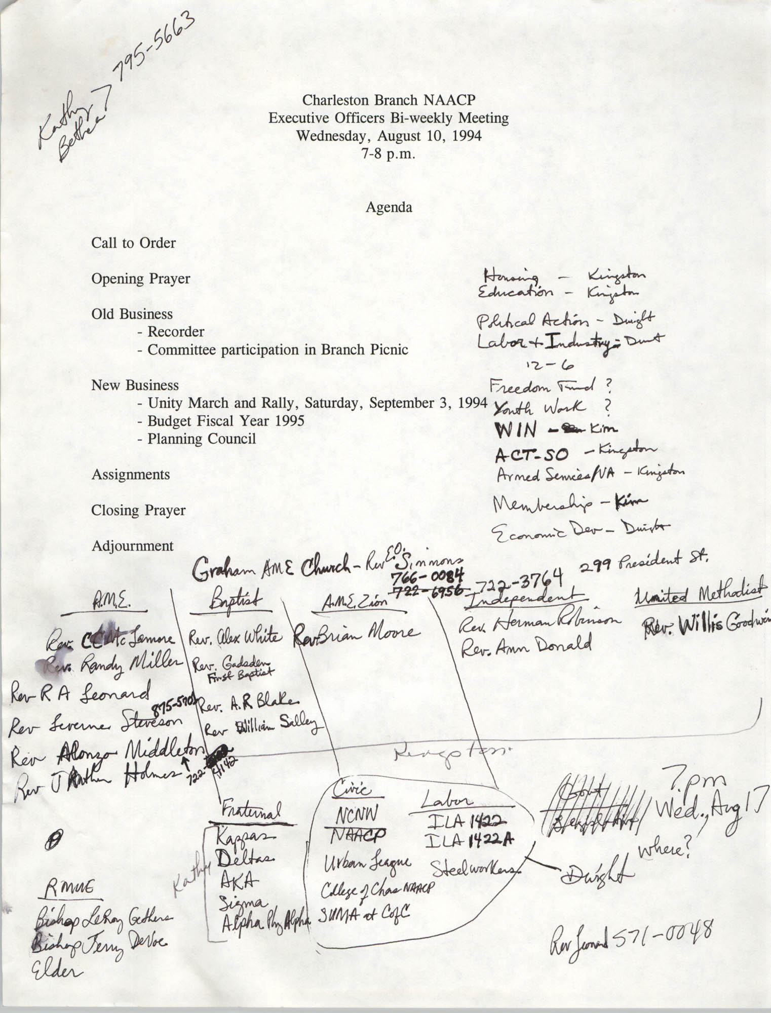 Agenda, Charleston Branch of the NAACP, Executive Officers Bi-weekly Meeting, August 10, 1994