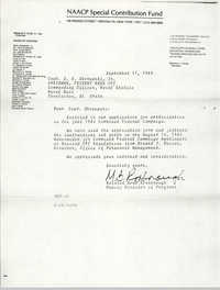 NAACP Special Contribution Fund Memorandum, September 11, 1982