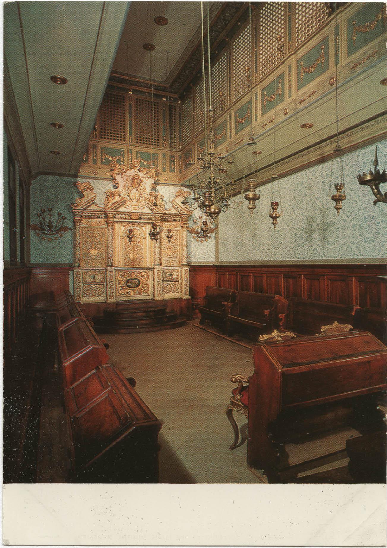 בית הכנסת ויטוריו ונטו, איטליה - תס''א / Vittorio Veneto Synagogue, Italy - 1701