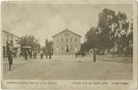 Rishon-Le-Zion, Herzl St. & the synagog. / ראשון לציון, רחוב הרצל עם בית הכנסת