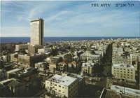 Tel Aviv / תל-אביב
