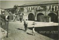 JERUSALEM, Sukkoth at Mea Shearim / ירושלים, סוכות במאה שערים