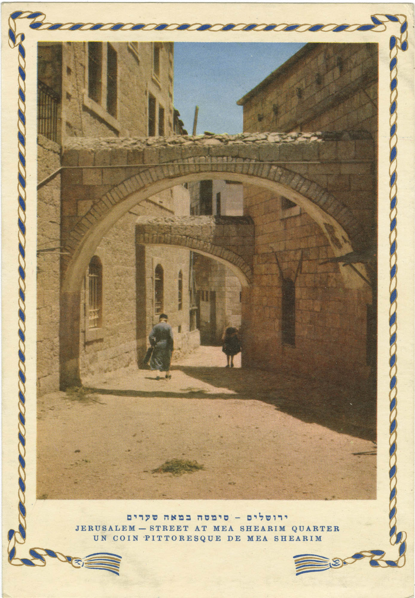 ירושלים - סימטה במאה שערים / Jerusalem - street at Mea Shearim Quarter / un coin pittoresque de Mea Shearim