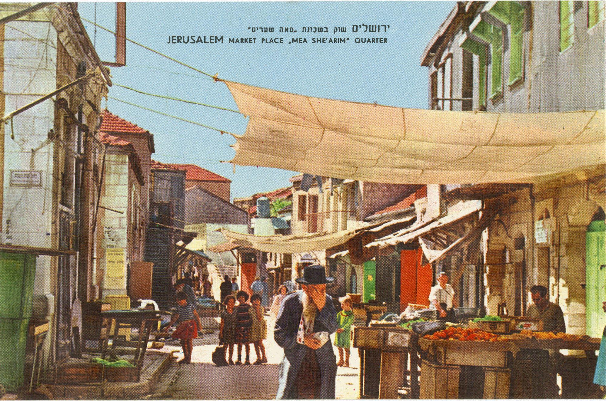 JERUSALEM, Market Place