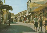 ירושלים - בשכונת מאה שערים / Jerusalem - at Mea Shearim Quarter