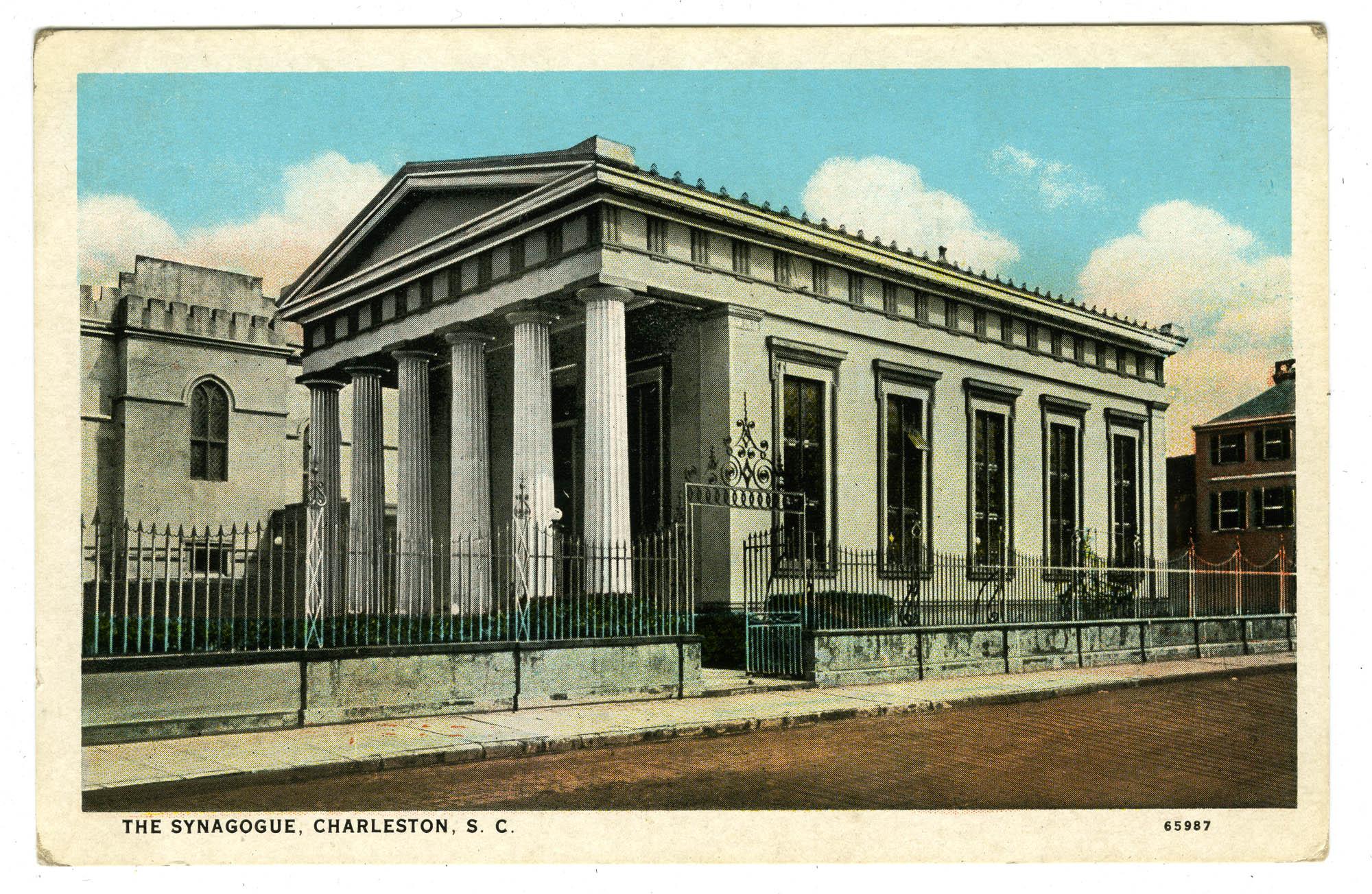 The synagogue, Charleston, S.C.