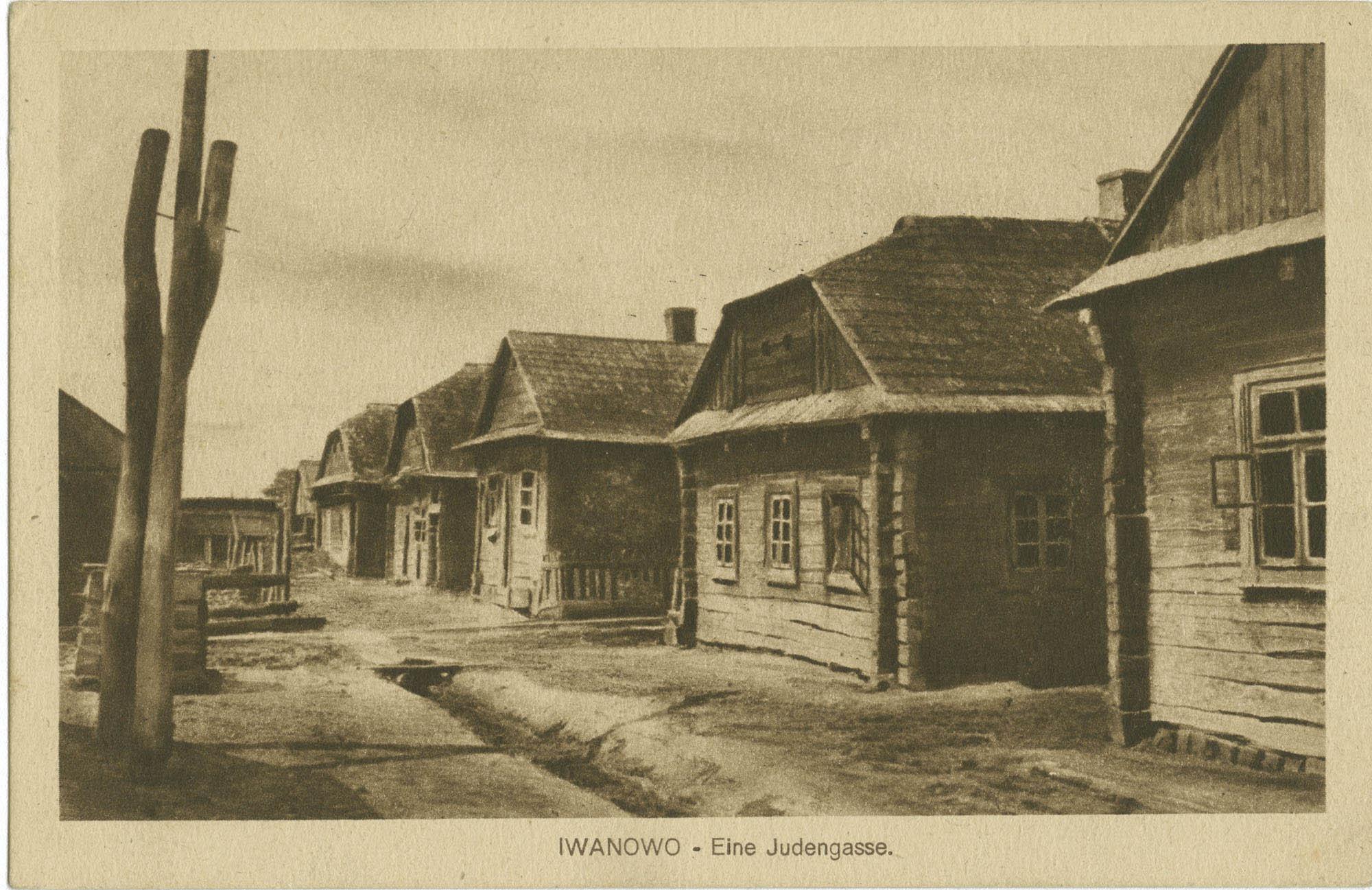 Iwanowo - Eine Judengasse.