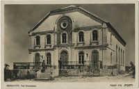 Rehovoth, the synagogue / רחובות, בית הכנסת