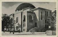תל אביב, בית הכנסת הגדול / Tel Aviv, the large synagogue