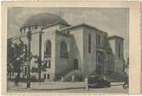תל אביב, בית הכנסת הגדול / Tel Aviv, Great Synagogue