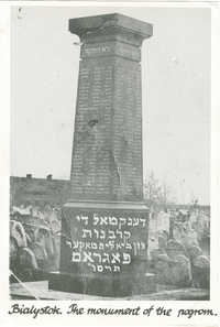 Bialystok. The monument of the pogrom.
