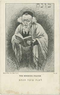 The Morning Prayer / לשנה טובה תכתב