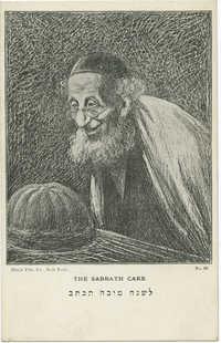 The Sabbath Cake / לשנה טובה תכתב