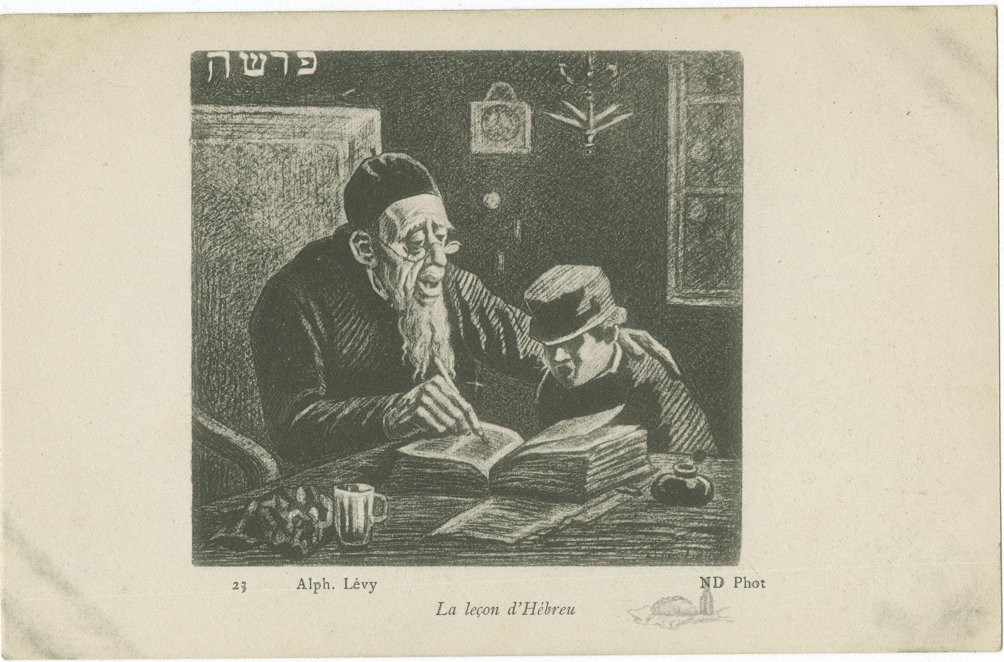 La leçon d'Hébreu