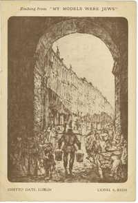 Ghetto Gate, Lublin