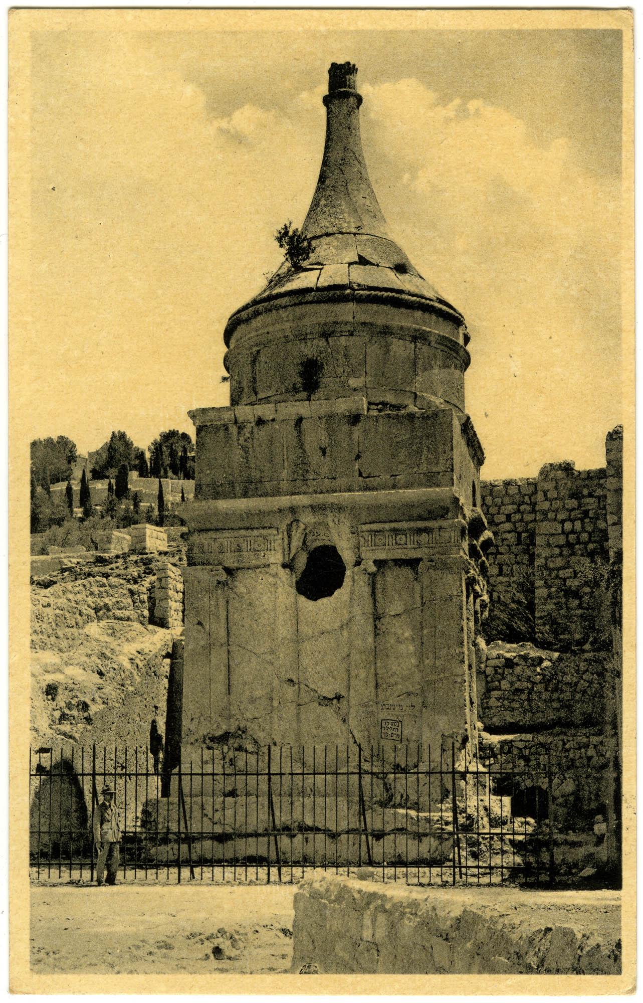 Jerusalem, Absalom's Tomb / ירושלים, יד אבשלום