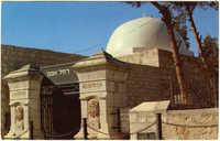 קבר רחל על הדרך לבית לחם / The Tomb of Rachel on the Road to Bethlehem / La tombe de Rachel sur la route de Bethléem