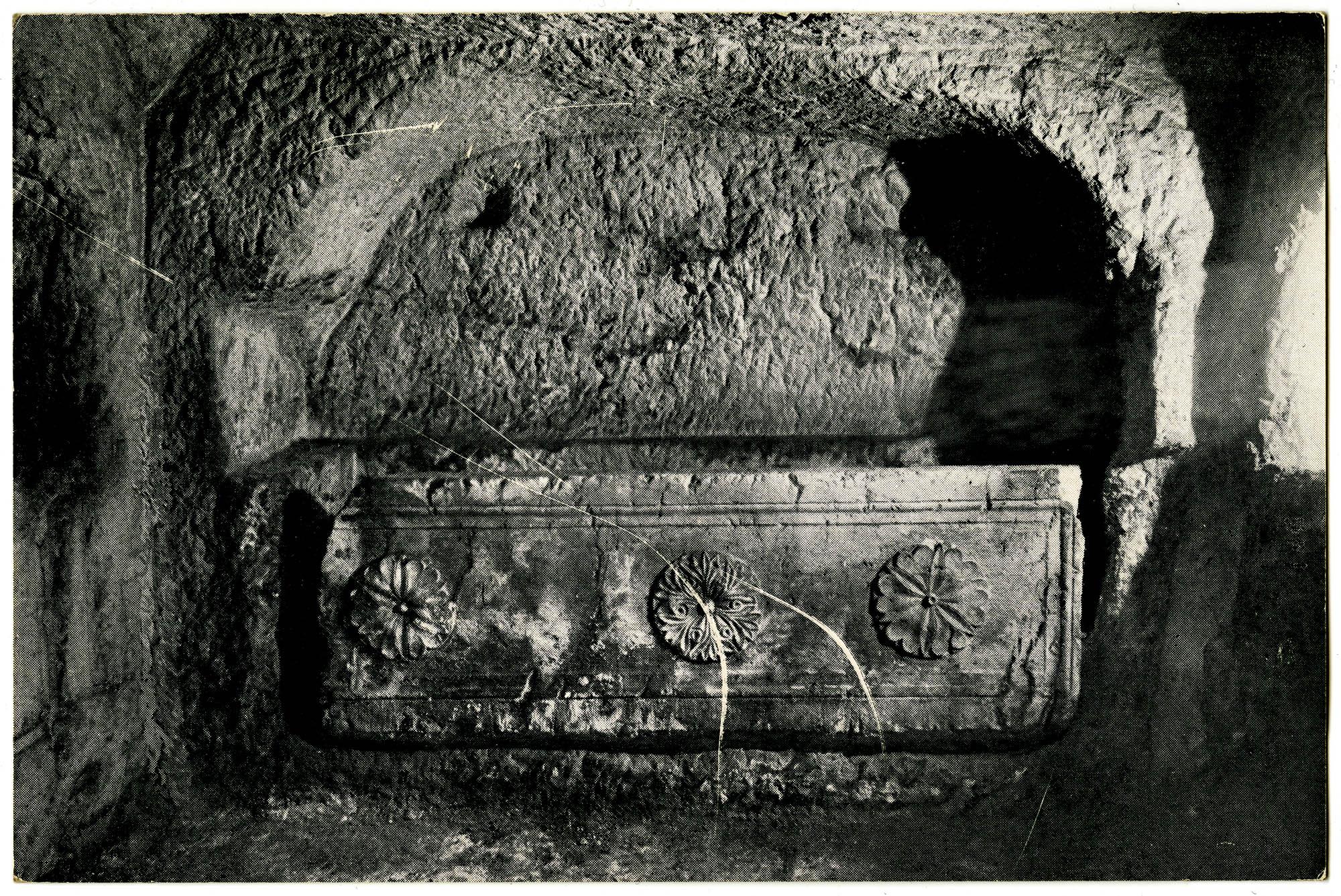 ירושלים, סנהדריה / Jerusalem, Sanhedriyya