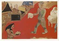 Marc Chagall (French, born Russia, 1889). Purim, 1916-1918.