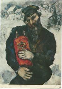 Marc Chagall, b. 1887 - Jew with the Torah / מארק שאגאל, נ. 1887 - יהודי עם ספר תורה