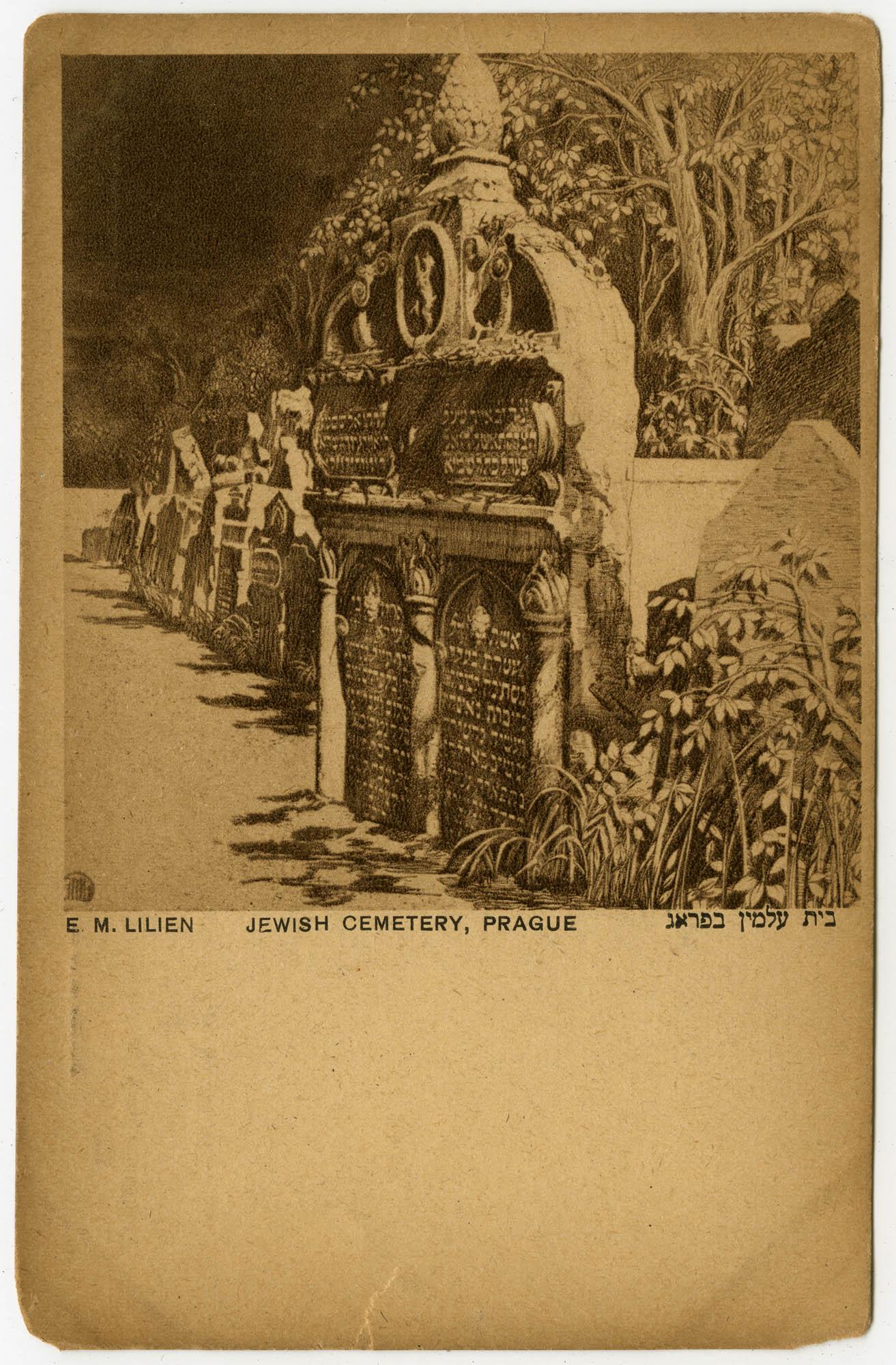 Jewish Cemetery, Prague / בית עלמין בפראג