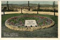 ירושלים, קבר הרצל / Jerusalem, Tomb of Herzl