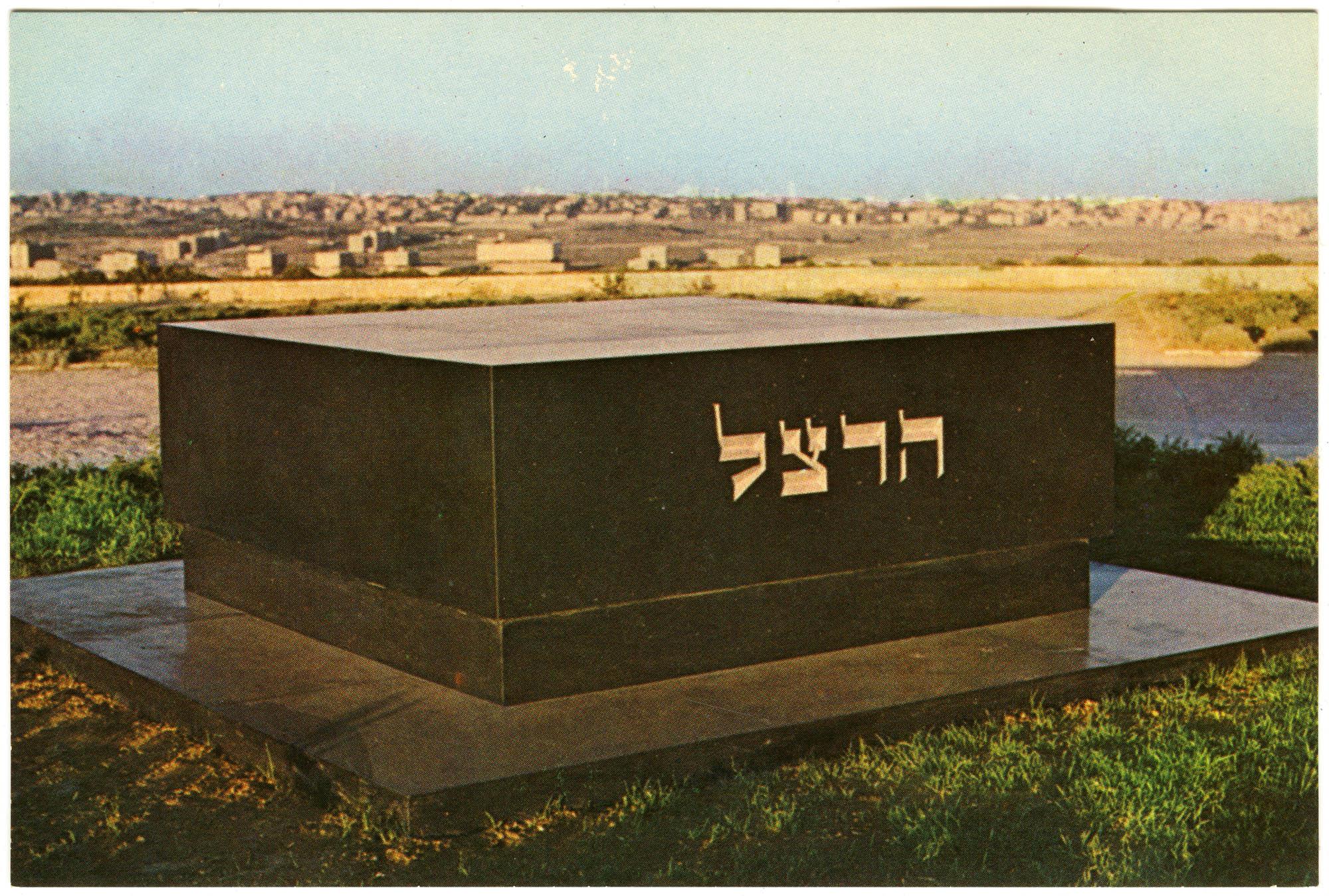 Jerusalem - Tomb of Herzl / ירושלים - קבר הרצל