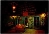 ירושלים - הר ציון, חדר הכניסה לקבר דוד המלך / Jerusalem - Mt. Zion, entrance room to the Tomb of King David / Jerusalem - Mt. Sion, entrée du Tombeau du Roi David