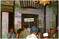 חברון, מערת המכפלה, קבר אברהם אבינו / Hebron, the Tombs of the Patriarchs, Abraham's Tomb