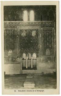 Toledo - Detalle de la Sinagoga.