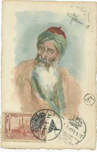 [Jew from Turkey]