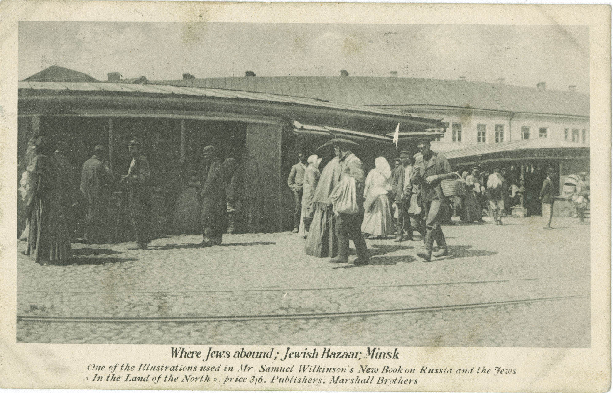Where Jews abound : Jewish Bazaar, Minsk