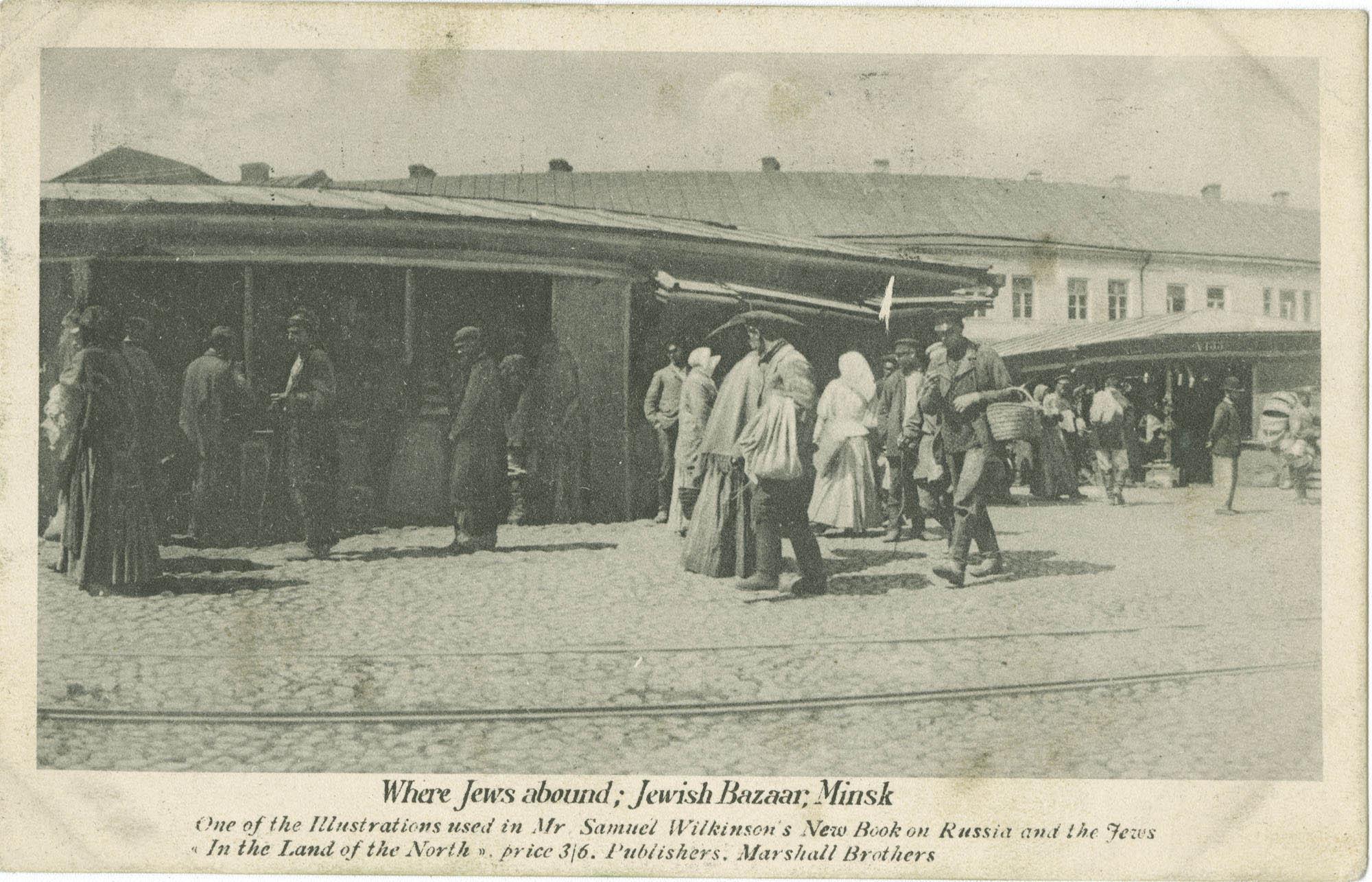 Where Jews abound : Jewish Bazaar, Minsk