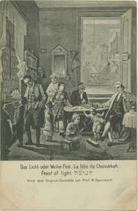 Das Licht-oder Weihe-Fest. / La fête de Chanukkah. / Feast of light. / חנוכה