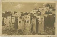 Jerusalem, The Jewish Quarter / ירושלים, רובע היהודי