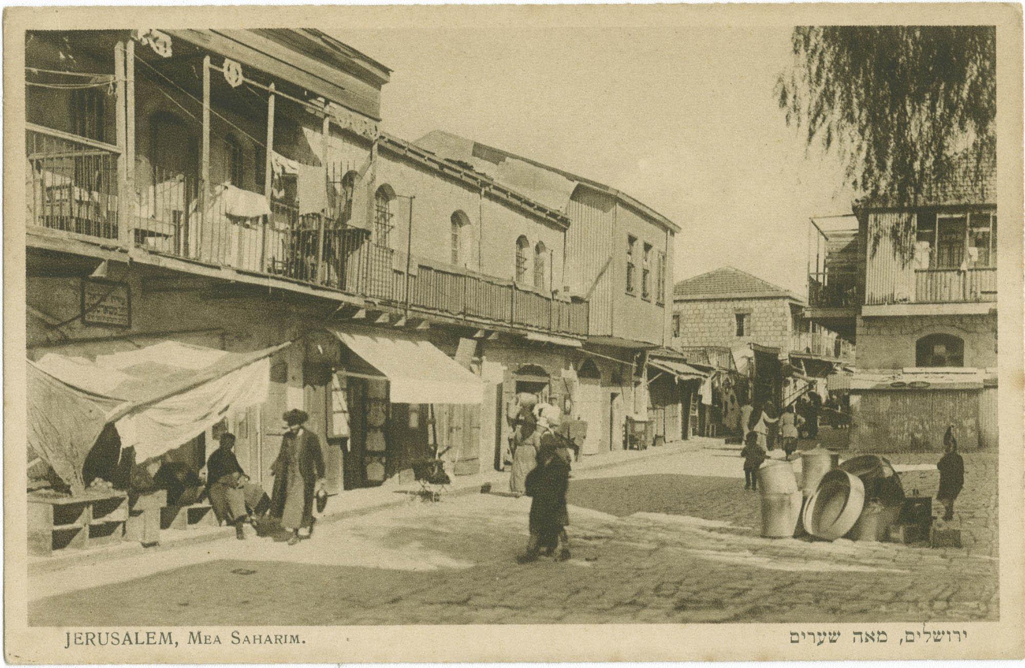 Jerusalem, Mea Saharim / ירושלים, מאה שערים